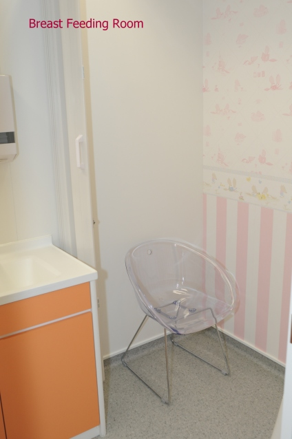 Breast feeding room
