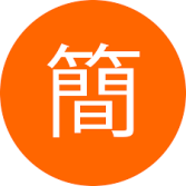 simplified Chinese image